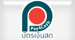 https://www.callplay.in.th/topup/images/topup/icon-pay4cash.png